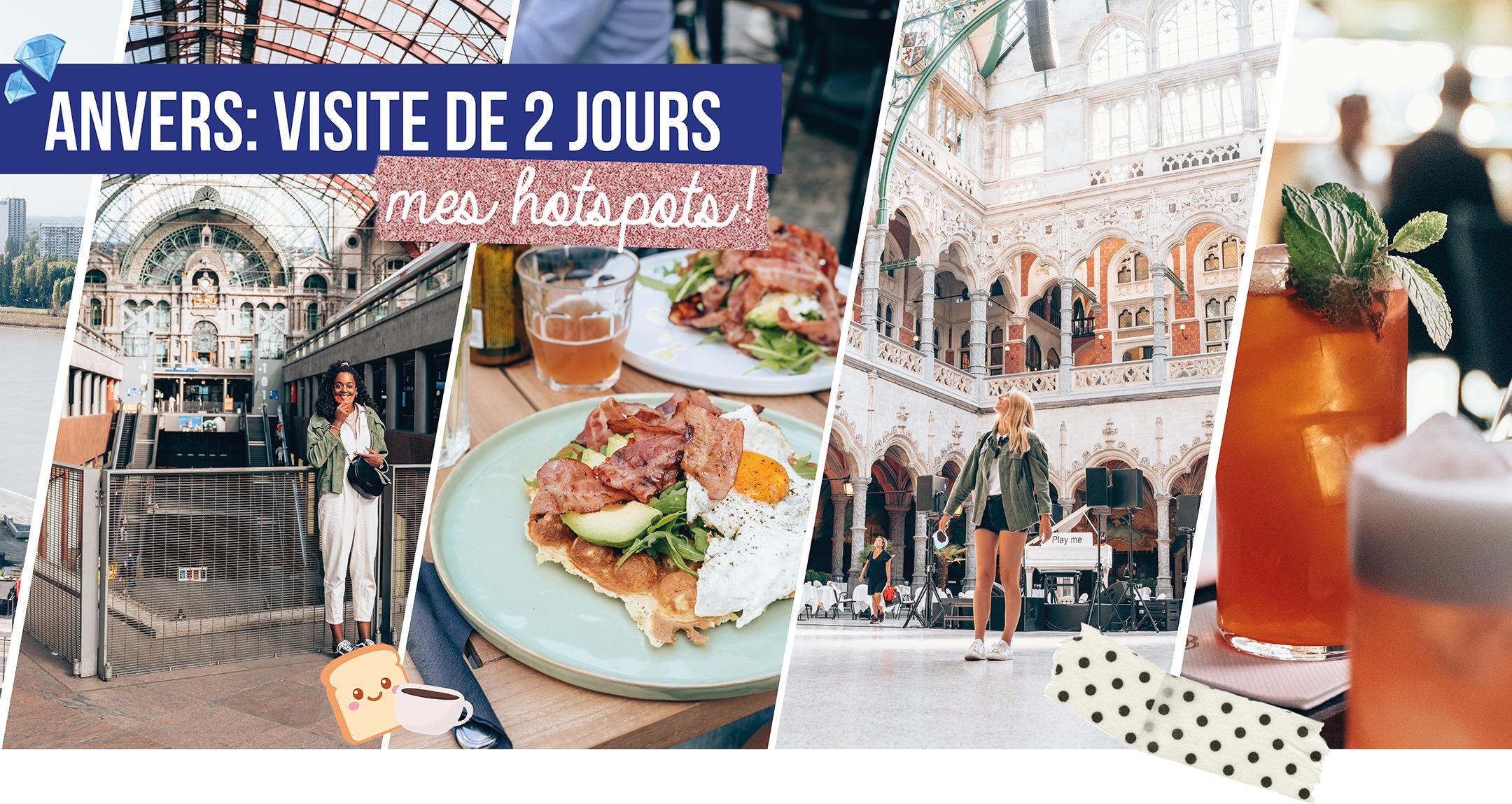 Anvers: visite de 2 jours - mes hotspots